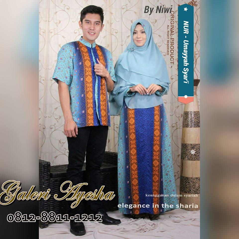 Baju Lebaran Murah Baju Pesta Batik Katun Baju Pesta